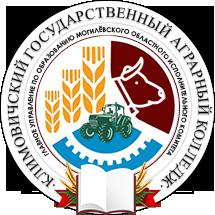 """УО """"Климовичский государственный аграрный колледж"""""""