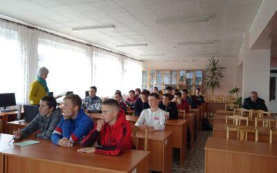 «Мы за мир! Беларусь – региональная миротворческая площадка»