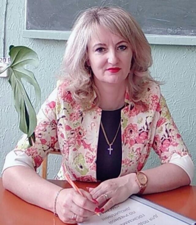 Максимченко Наталья Владимировна