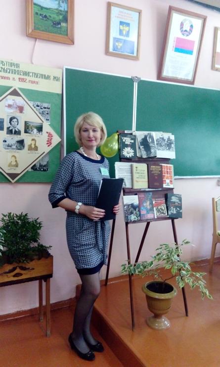 Фролова Ирина Евгеньевна