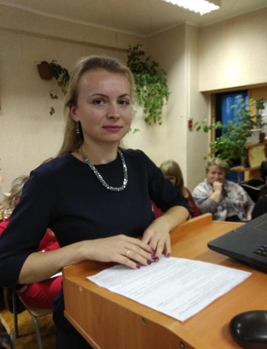 Михнова Галина Петровна