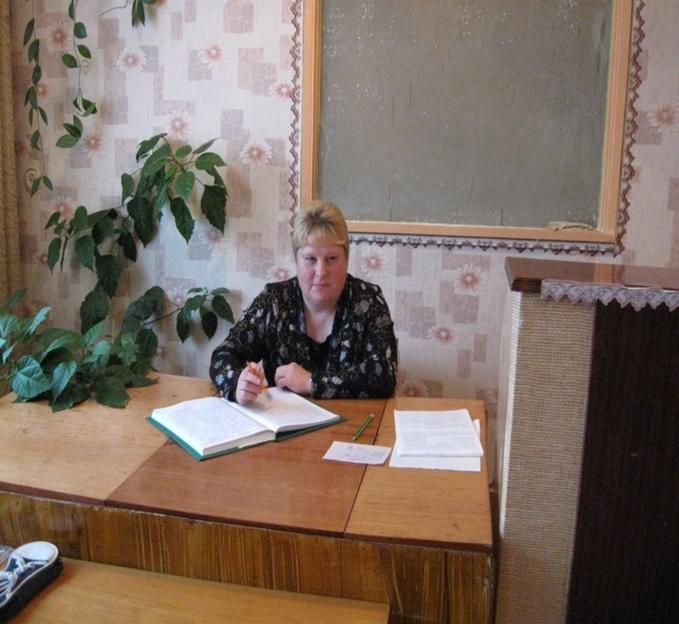 Ляховская Татьяна Ивановна