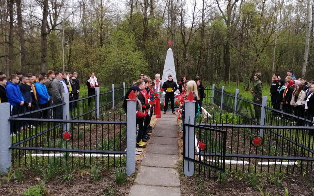 Митинг, посвященный 75-летию Победы в Великой Отечественной войне