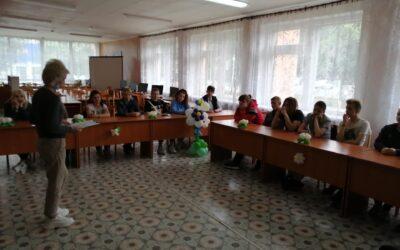 Мероприятие информационно-образовательного проекта ШАГ на тему «Нам Родина подарила счастливое детство»