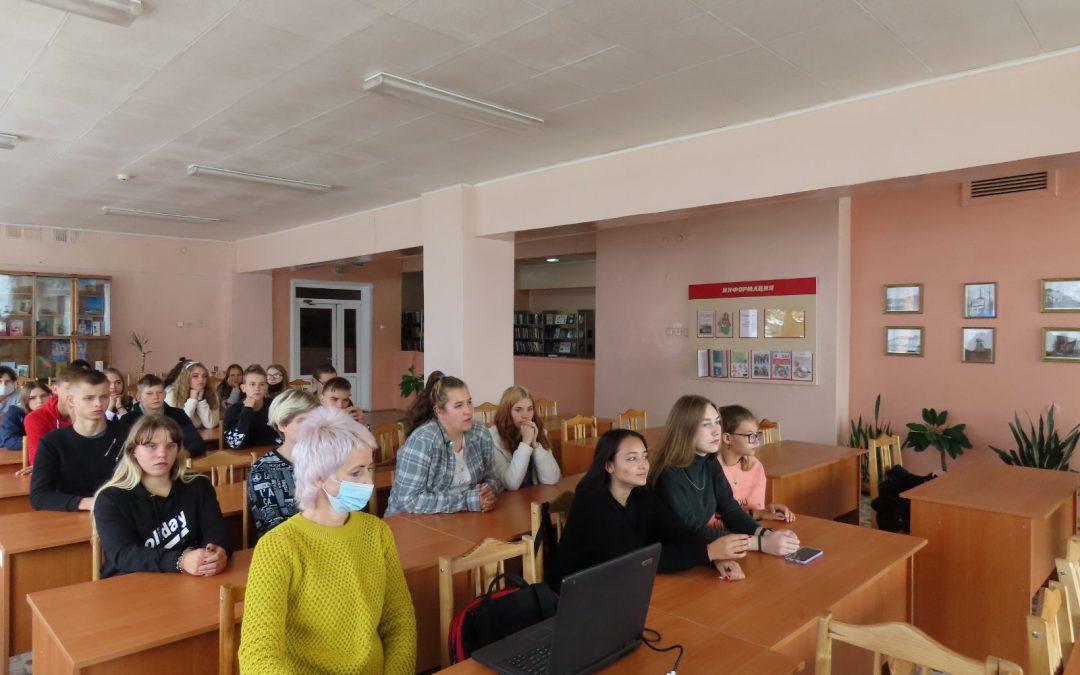День рождения Белорусского республиканского союза молодежи